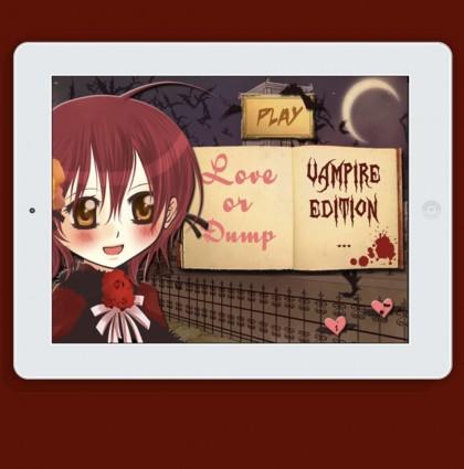 Sagakure iPad app